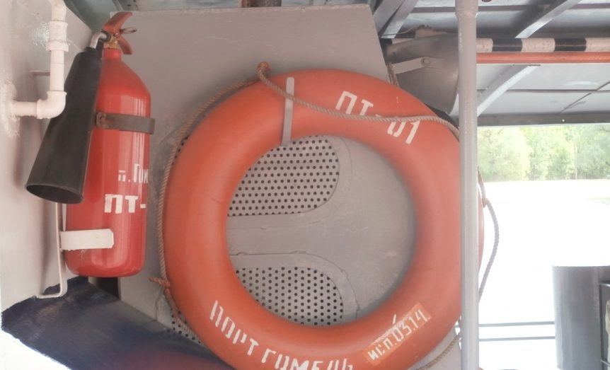 What Does The Letter B On A B1 Fire Extinguisher.Where Should Fire Extinguishers Be Stored On A Boat The